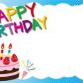 メッセージ・文例☆誕生日に感動を添える9つの言葉たち