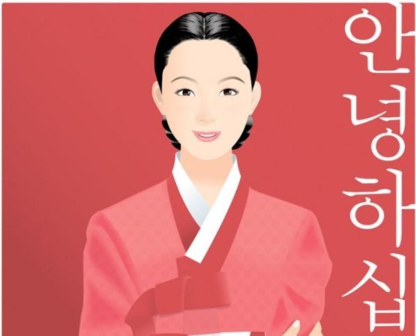 韓国英語がヤバイ☆国家規模の7つのスパルタ戦術